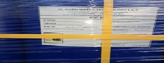 www.alwardtech.com